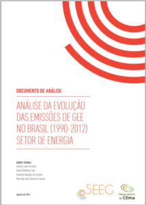 cp_2014_lcm_oc_analiticos_energia_ago